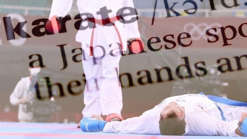 Karate b1
