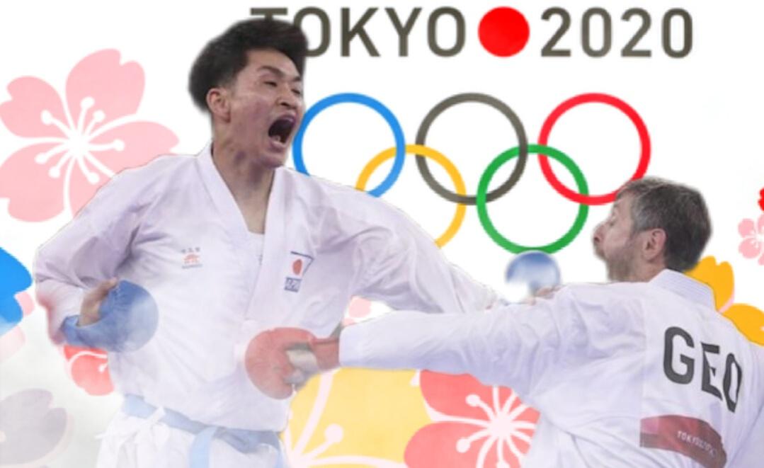 Karate b5